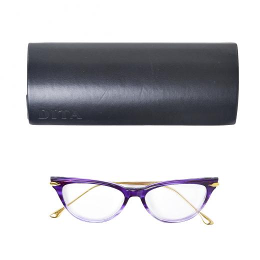 Okulary optyczne fioletowe