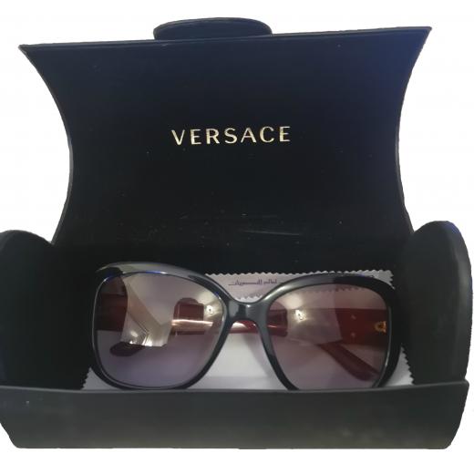 Oryginalne okulary Versace