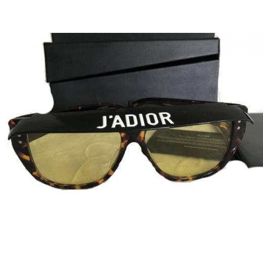 Okulary Diorclub 2 nowe